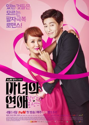 image of drama Witch's Romance 2014 [KDRAMA]